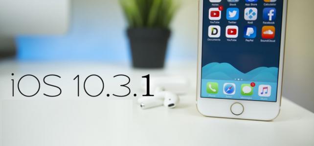 iOS 10.3.1 Atualizar- Nova versão da Apple lançada com correções de bugs e melhorias de segurança